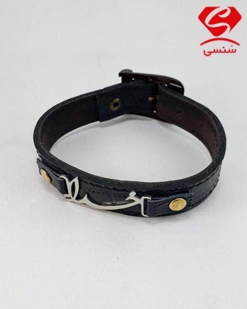 دستبند چرم و استیل مارک دار
